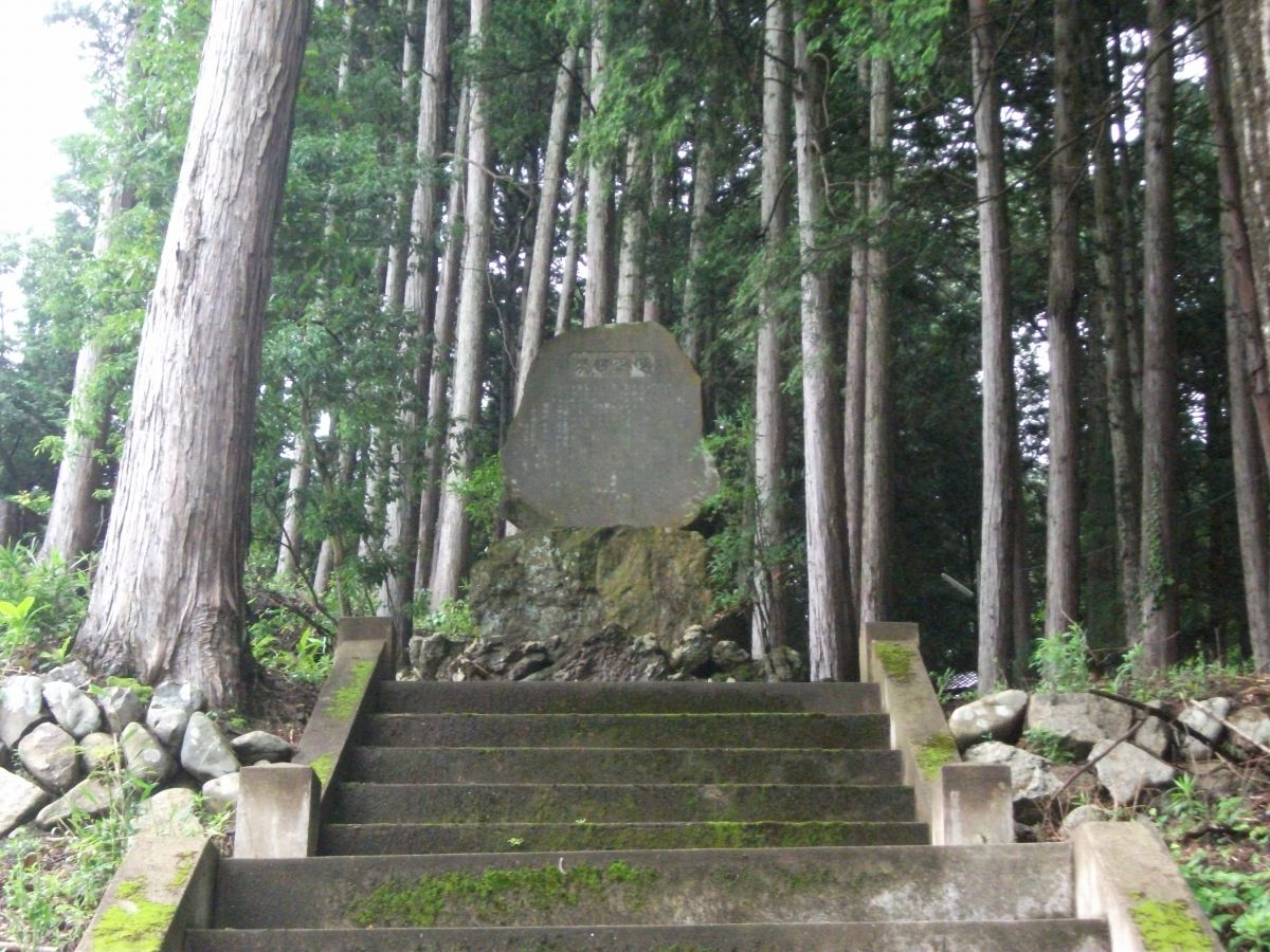 生野義挙勤皇志士中嶋太郎兵衛・黒田与市郎顕彰之碑